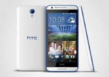Unboxing a bountiful performance: The HTC Desire 820