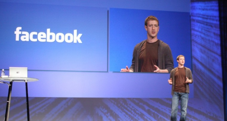 Facebook won't let Government Snoop in your Profile