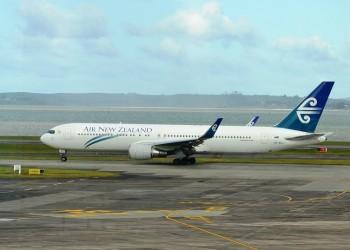 Air New Zealand is using 3D Printer to produce aircraft interior parts