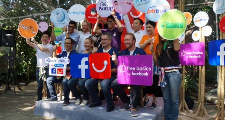 An Embargo Laid upon Free Basics in India