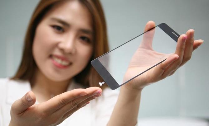 LG Announces new Fingerprint Sensor Module Integrated with Display