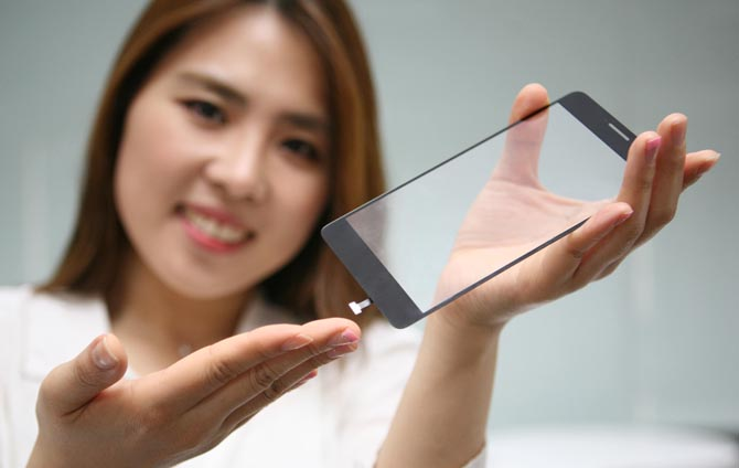LG Announces new Fingerprint Sensor Module Integrated with Display