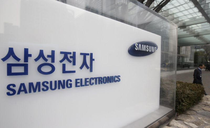 Samsung plans to acquire Joyent