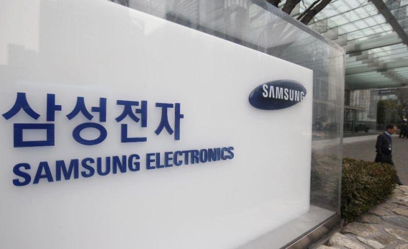 Samsung plans to acquire Joyent