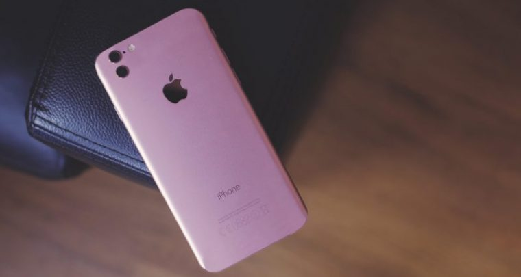 It's Time You Gear Up For The Upcoming iPhone 7 Pro
