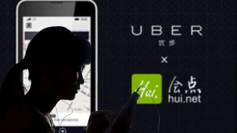 Uber Didi Merger