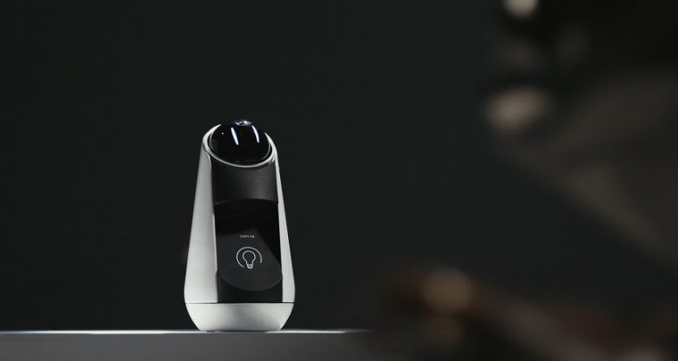 Is This The Cutest Home Robot or What?