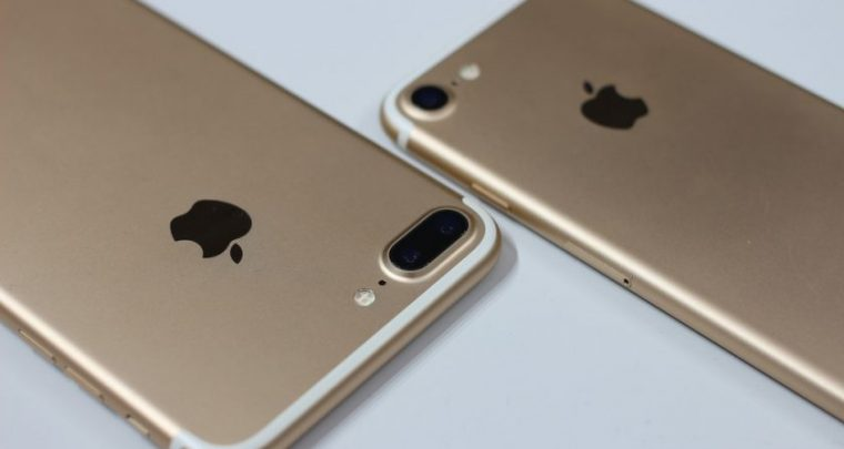 Leaked iPhone 8 Specs Increase Excitement for its 2017 Launch