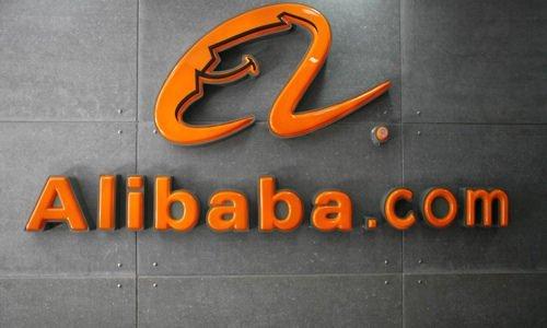 alibaba-singles-day-sale