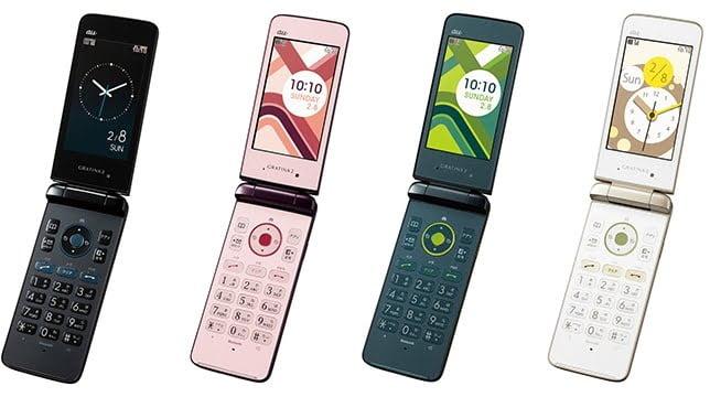 japan-foldable-flip-phone
