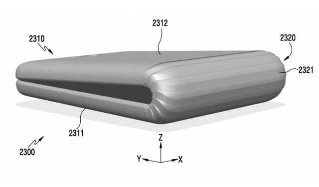 Samsung's Latest Patent Hints at a Foldable Phone
