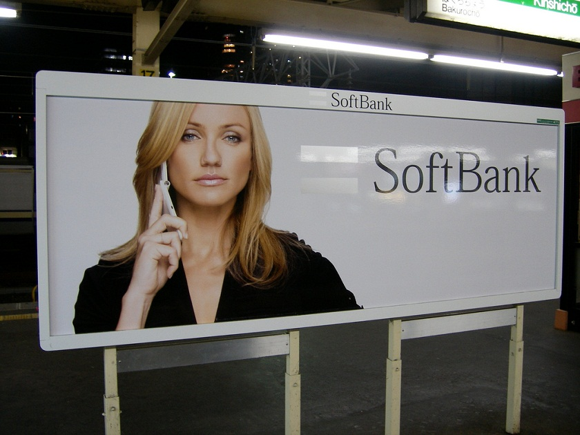 SoftBank hires investment officer