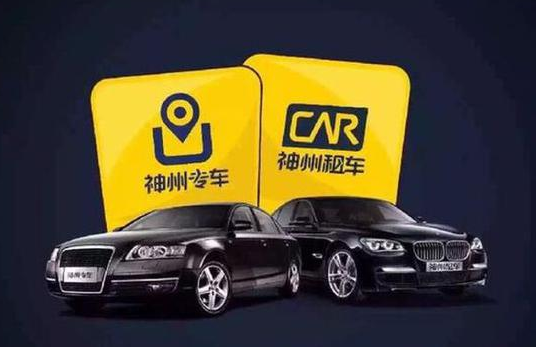 China's ride hailing market to flare up a heavy clash; UCAR is raising $1 billion investment