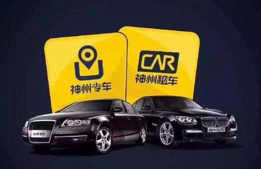 china's ride-hailing market