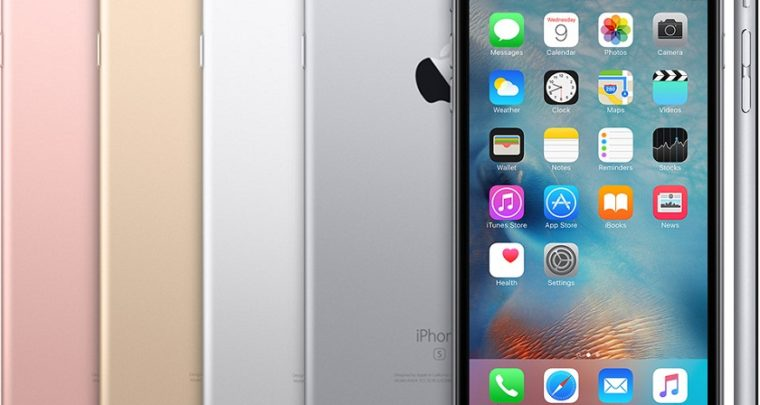 Apple Planning to Upgrade the iPhone Display with iPhone 8