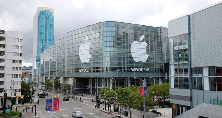 WWDC 2017: New Hardware Updates, Releases & More!