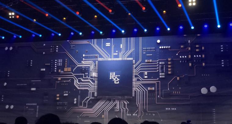 Baidu Unveils Kunlun AI Chip for edge and cloud computing