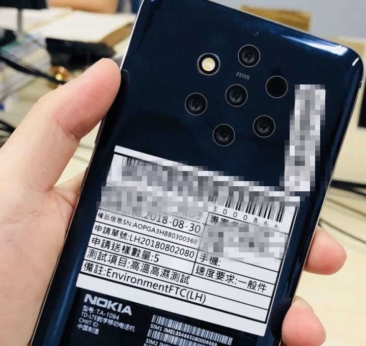 Nokia with 5 camera setup