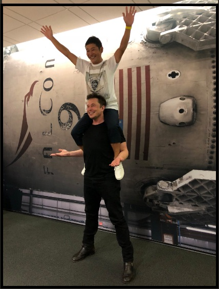 SpaceX lunar Mission 2023