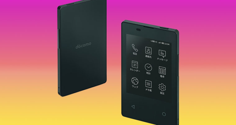 Kyocera KY-O1L: World's Thinnest Phone Easily Fits into a Business Card Case